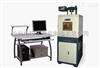 YZM-R 沥青混合料低温冻断系统