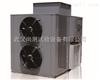 SC/CR-14L热泵空气能熟化室