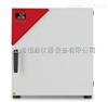 BINDER/德国宾得 FED260多功能热风循环烘箱
