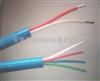 RVV铜芯聚氯乙烯绝缘聚氯乙烯护套系列安防电缆