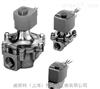 --ASCO电磁阀微型阀