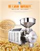 厂家五谷杂粮磨粉机,不锈钢五谷杂粮磨粉机
