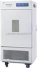 LHS-250SC上海一恒 LHS-250SC 恒温恒湿箱 微生物培养箱 简易型