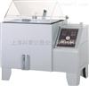 LYW-075上海一恒 LYW-075 盐雾腐蚀试验箱 盐雾试验箱(普及型)