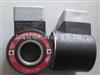 ATOS电磁阀线圈,COE-230/50/60AC/10