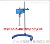 上海梅颖浦MYP12正反转电动搅拌机产品特点 正反转电动搅拌机主要技术参数