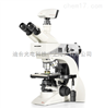 LEICA DM2700M徕卡金相显微镜