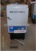 江苏沥青含量测定仪厂家