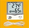 AR867数字温湿度计 -10℃-50℃(室内)  -50℃-70℃(室外)20%RH-90%RH