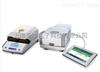 ?食品行业防水秤-托利多HX204系列卤素水分测定仪