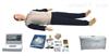 KAH/CPR580溺水急救训练模型 CPR580