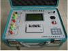 武汉特价供应YDB-II变压器变比测量仪