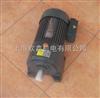 CH3-750W-25S河南新乡食品机械常年需求城邦齿轮减速电机CH3-750W-25S