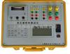 沈阳特价供应GYBCC变压器特性测试仪