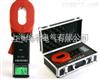 西安特价供应TC-703 多功能钳形接地电阻测试仪