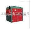 泸州特价供应CHL-5AG1电机浸漆烘干机
