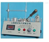 深圳特價供應SCBS301型閉口閃點測試儀(手動型)