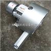2QB720-SHH57雙段式漩渦氣泵