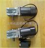 RV040+5IK120RGU-A涡轮减速机匹配120W微型调速电机工厂直销
