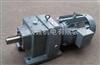 R67-17.95-Y3KW湖北新洲输送设备包装设备使用斜齿轮减速机R67-17.95-Y3KW