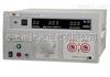 LK2673C电容器耐压测试仪