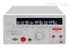 LW2670A/LW2672 5KV交直流耐压测试仪