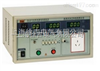 LCRK2675B型泄露电流测试仪(全数显)