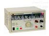 LCRK2678型接地电阻测试仪(全数显)