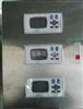 XSR22FC-IKRIB1B1VO积算仪【涡街流量计专用】
