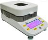 上海越平DSH-50-1卤素水分测定仪,快速水分测定仪