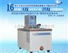 MP-501A上海一恒 MP-501A 超级恒温循环水槽/恒温/循环水槽/水槽