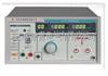 WB2671 WB2671A交直流耐压测试仪 交直流转换耐压机