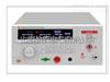 CS053 交直流高压/耐压测试仪