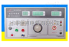 ZC2670E便携式耐压测试仪 超高压耐压安规测试仪 数字式电压测量仪表