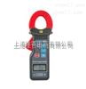 ETCR6300高精度钳形漏电流表 接地电阻测试仪