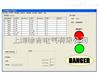 3122绝缘耐压测试仪电脑软件 接地电阻测试仪