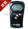 汉威PT500酒精含量检测仪