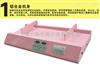HGM-3000型打印电子婴儿秤 0-1岁婴儿秤