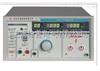 CS2674AX 超高压交直流耐压测试仪 20KV超高压测试仪 接地电阻测试仪