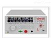 CS5051 交直流耐压测试仪,5KV 交直流高压测试仪 接地电阻测试仪