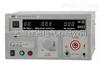 SLK2672D交流耐压测试仪 交流5KV 200mA击穿试验仪