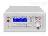CS9920A/9920B 程控超高压测试仪
