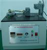 RTE-209插拔试验设备