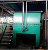 Brief电解絮凝处理含重金属污水去除率%99以上国内领先核心技术