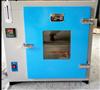 GHP-9270隔水式培养箱 价格_厂家_图片