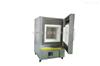 1400℃箱式实验电炉YXS-1412