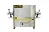 YGS-1706实验管式炉