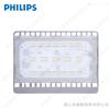飞利浦投光灯BVP161 50W防水LED灯具