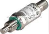 HYDAC贺德克传感器德国公司直接授权