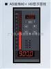 XSH/A-HIIIK1G1VO手操器